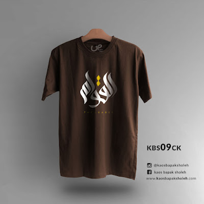 Desain Asli Kaos Dakwah Islami KBS 09 CK