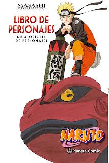 http://nuevavalquirias.com/naruto-guia-oficial-de-personajes-comprar.html