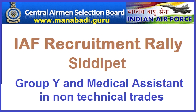 Air India Jobs, Air Force Airmen, Telangana IAF Recruitment Rally, Airmen Recruitment Rally Siddipet, Indian Air Force Rally, TS Jobs