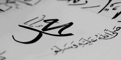 Rasulullah Muhammad SAW Memiliki 200 Nama