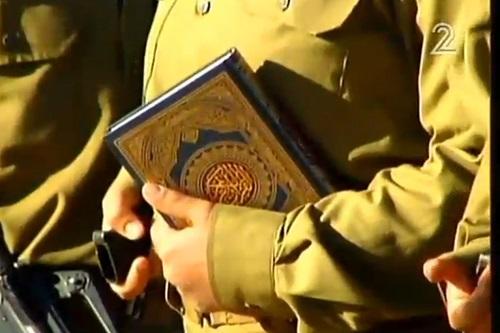 مسلمات يقسمن على المصحف قبل الانضمام لخدمة الجيش الاسرائيلى