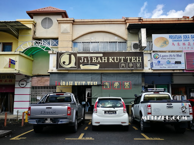 Sandakan Guide : 13 Must Eat in Sandakan (V 2) | MEITZEU