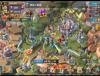 王國紀元 Lords Mobile APK