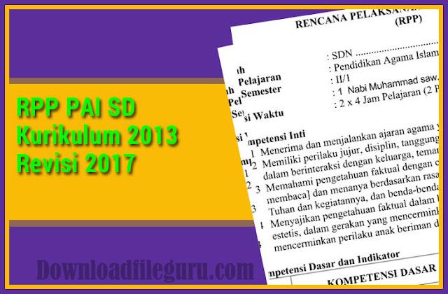Contoh RPP Kurikulum 2013 Mata Pelajaran Pendidikan Agama Islam Tahun 2018/2019