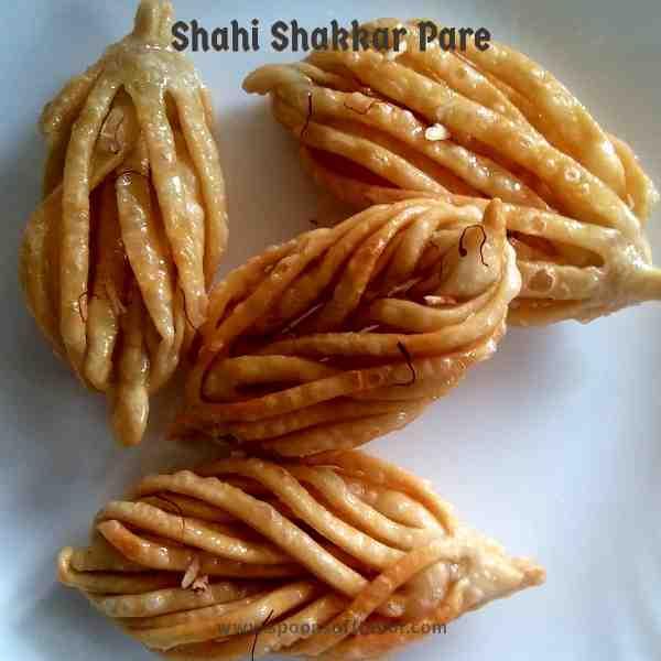 Shahi Shakkar Pare