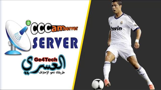 أفضل تطبيق للحصول على سيرفرات Cccam وفتح أقوى باقات العالم مجانا !