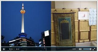 http://dayahguci.blogspot.com/2016/08/inilah-ruang-sholat-nyaman-di-menara.html