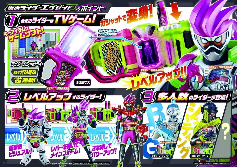 Kamen Rider EX-Aid - 1st Quarter Toy Catalog Revealed ...