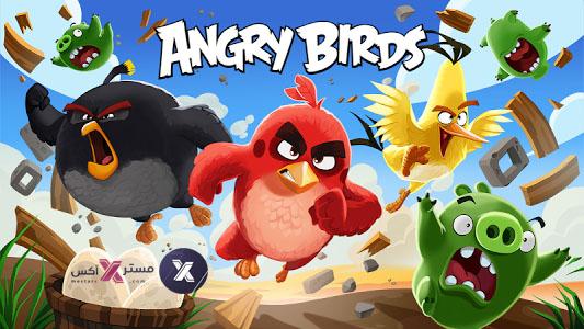 تحميل لعبة Angry Birds مهكرة اخر اصدار