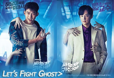 let's fight ghost korea drama