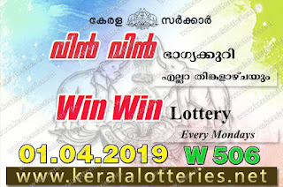 "Keralalotteries.net, ""kerala lottery result 1 4 2019 Win Win W 506"", kerala lottery result 1-4-2019, win win lottery results, kerala lottery result today win win, win win lottery result, kerala lottery result win win today, kerala lottery win win today result, win winkerala lottery result, win win lottery W 506 results 1-4-2019, win win lottery w-506, live win win lottery W-506, 1.4.2019, win win lottery, kerala lottery today result win win, win win lottery (W-506) 01/04/2019, today win win lottery result, win win lottery today result 1-4-2019, win win lottery results today 1 4 2019, kerala lottery result 01.04.2019 win-win lottery w 506, win win lottery, win win lottery today result, win win lottery result yesterday, winwin lottery w-506, win win lottery 1.4.2019 today kerala lottery result win win, kerala lottery results today win win, win win lottery today, today lottery result win win, win win lottery result today, kerala lottery result live, kerala lottery bumper result, kerala lottery result yesterday, kerala lottery result today, kerala online lottery results, kerala lottery draw, kerala lottery results, kerala state lottery today, kerala lottare, kerala lottery result, lottery today, kerala lottery today draw result, kerala lottery online purchase, kerala lottery online buy, buy kerala lottery online, kerala lottery tomorrow prediction lucky winning guessing number, kerala lottery, kl result,  yesterday lottery results, lotteries results, keralalotteries, kerala lottery, keralalotteryresult, kerala lottery result, kerala lottery result live, kerala lottery today, kerala lottery result today, kerala lottery all kerala lottery results"