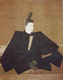 Minamoto Yoshitomo