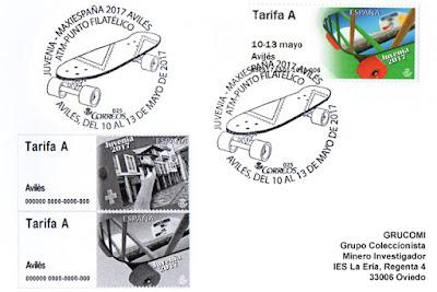 Tarjeta del matasellos de las ATM Juvenia 2017 Avilés