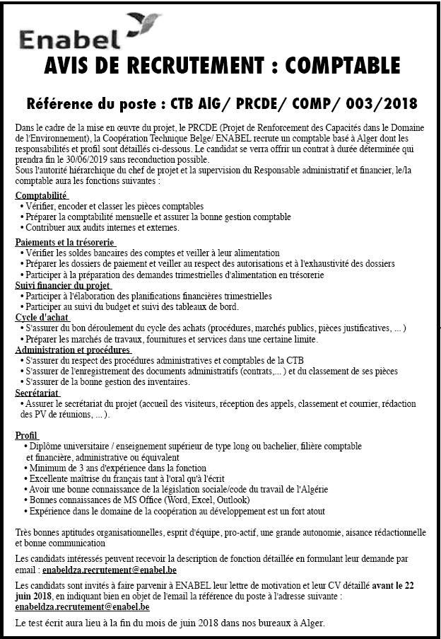 g50 excel algerie gratuit 2018