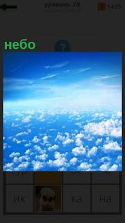 1100 слов все небо в облаках разного размера 28 уровень