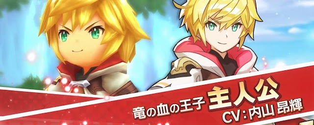 Dragalia Lost: Nintendo lança novo game de RPG para Android e iOS