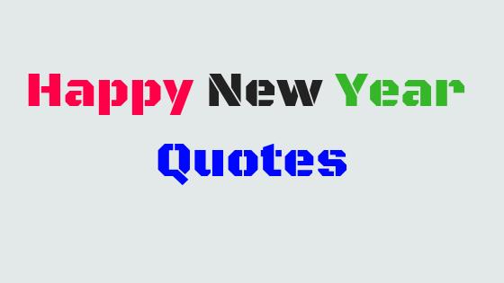 Wish You A Very Happy New Year | आप सभी को नया साल मुबारक हो