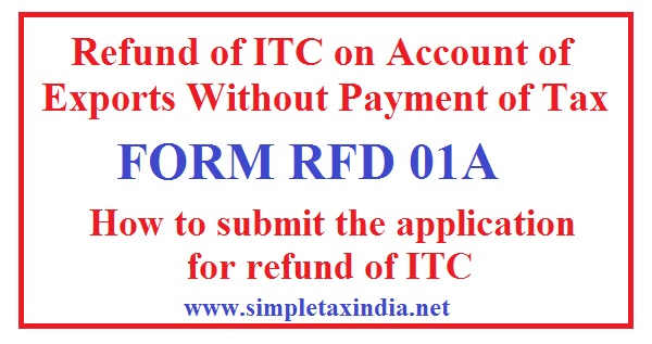Refund of ITC without payment of IGST on Exports | SIMPLE
