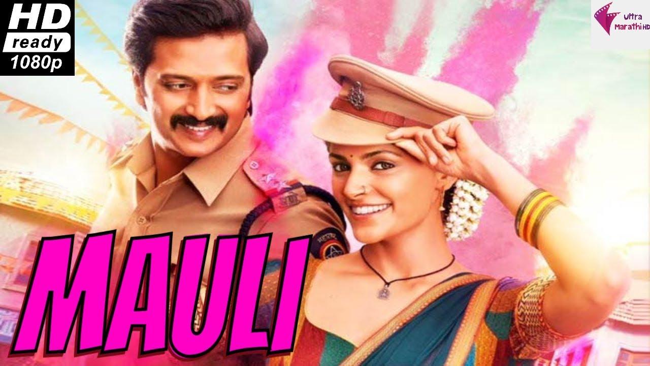 mauli marathi movie free download 2018