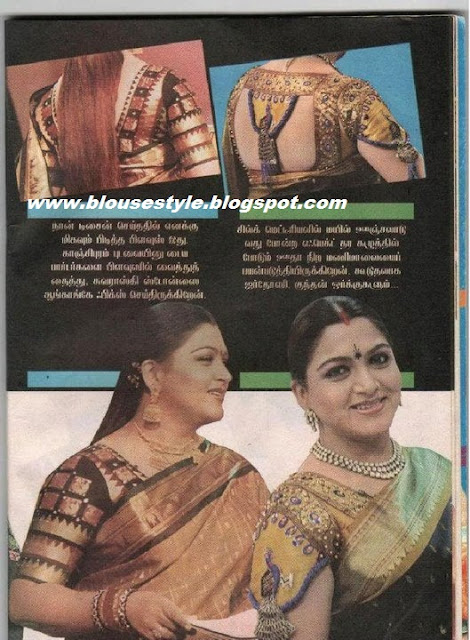 new trend blouse with kushboo jackpot blouses