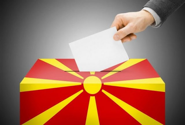 Macedonia closes campaigning before second round of local polls