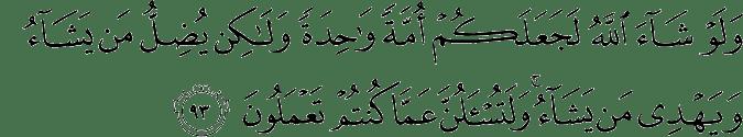 Surat An Nahl Ayat 93