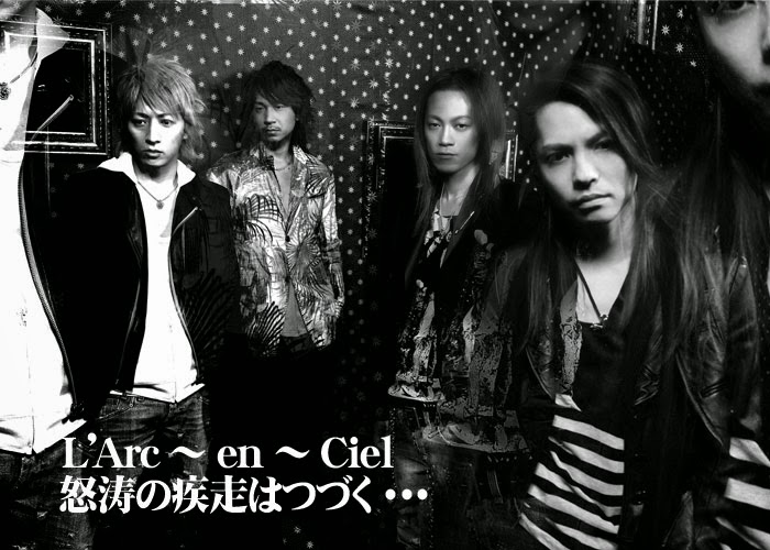 Easy kunci gitar Guitar Chord Dasar Lagu Jepang gitaran Larc-en-ciel - Hitomi No Jyuunin versi mudah - Laruku - Hyde - Hideto Takarai 320 kbps mp3 download romaji songs lyrics