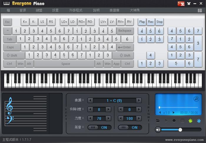 免費鋼琴模擬軟體 讓你在電腦上就能進行鋼琴的彈奏