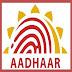UIDAI Direct Recruitment 2016