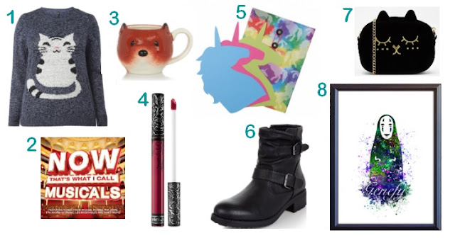 September Wishlist