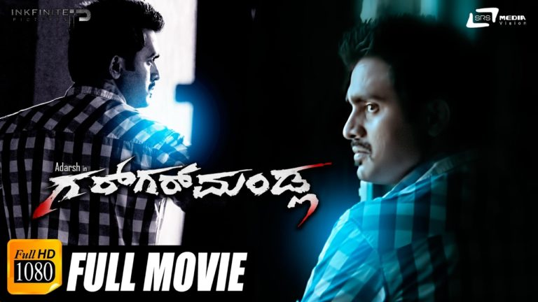 Gollee 2017 Hindi Dubbed 480p HDRip 290Mb watch Online Download Full Movie 9xmovies word4ufree moviescounter bolly4u 300mb movie