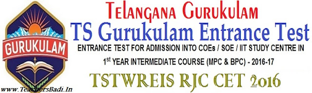 TS Gurukulam Entrance Test,Online Application Form,Results