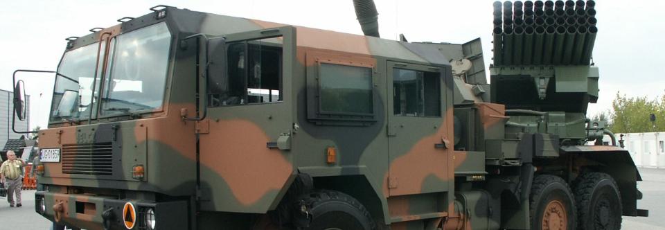 Артилерія Польщі