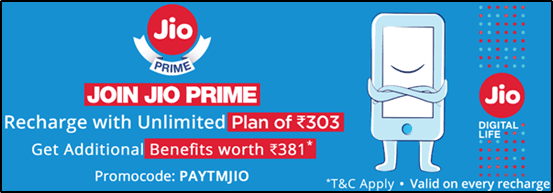 Paytm Promo code for reliance jio