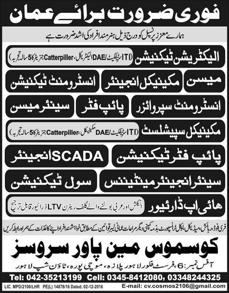 Civil, Electrical, Mechanical, Electronics Engineering Jobs In Saudia Arabia, Umman, Dubai