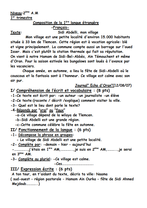 اختبار الفصل الاول في مادة اللغة الفرنسية للثانية متوسط