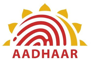 Unique Identification Authority of India, UIDAI, New Delhi, Section Officer, freejobalert, Sarkari Naukri, Latest Jobs, uidai logo