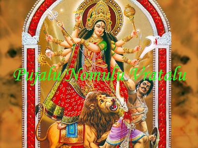 Mahishasura Mardini Ashtottara Shatanamavali in Telugu