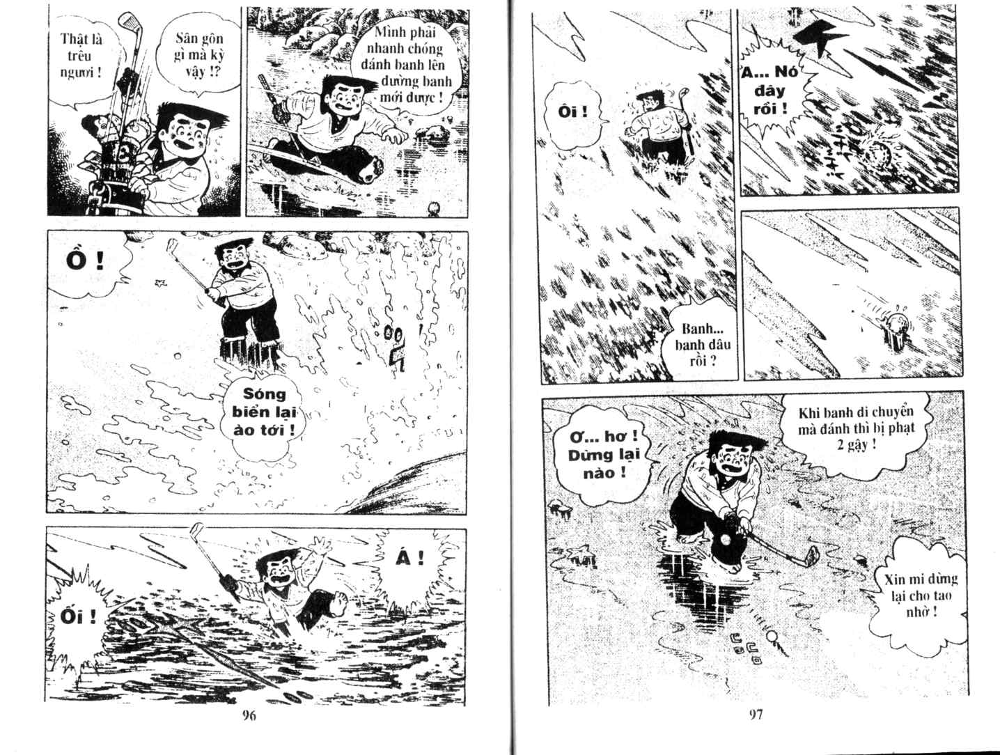 Ashita Tenki ni Naare chapter 16 trang 47