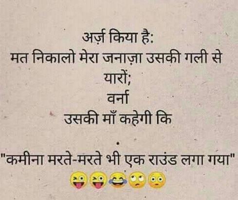 emotional love whatsapp status quotes