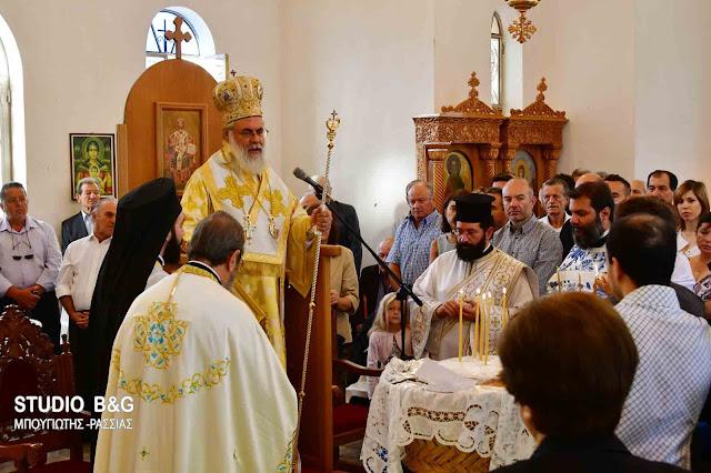 Αρχιερατική Θεία Λειτουργία στο Μαλαντρένι Αργολίδας για την εορτή της Παναγίας της Μυρτιδιώτισσας (βίντεο)