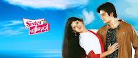 Odia Film:Sister Sridevi