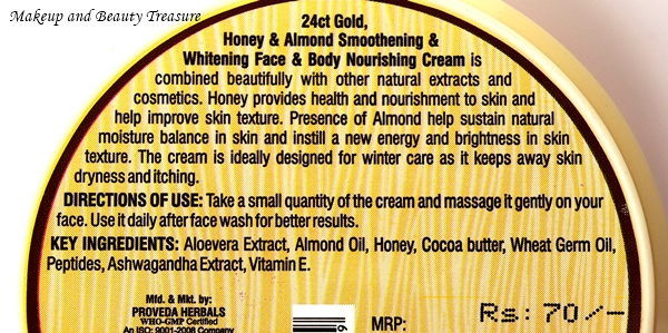 tbc-by-nature-body-cream