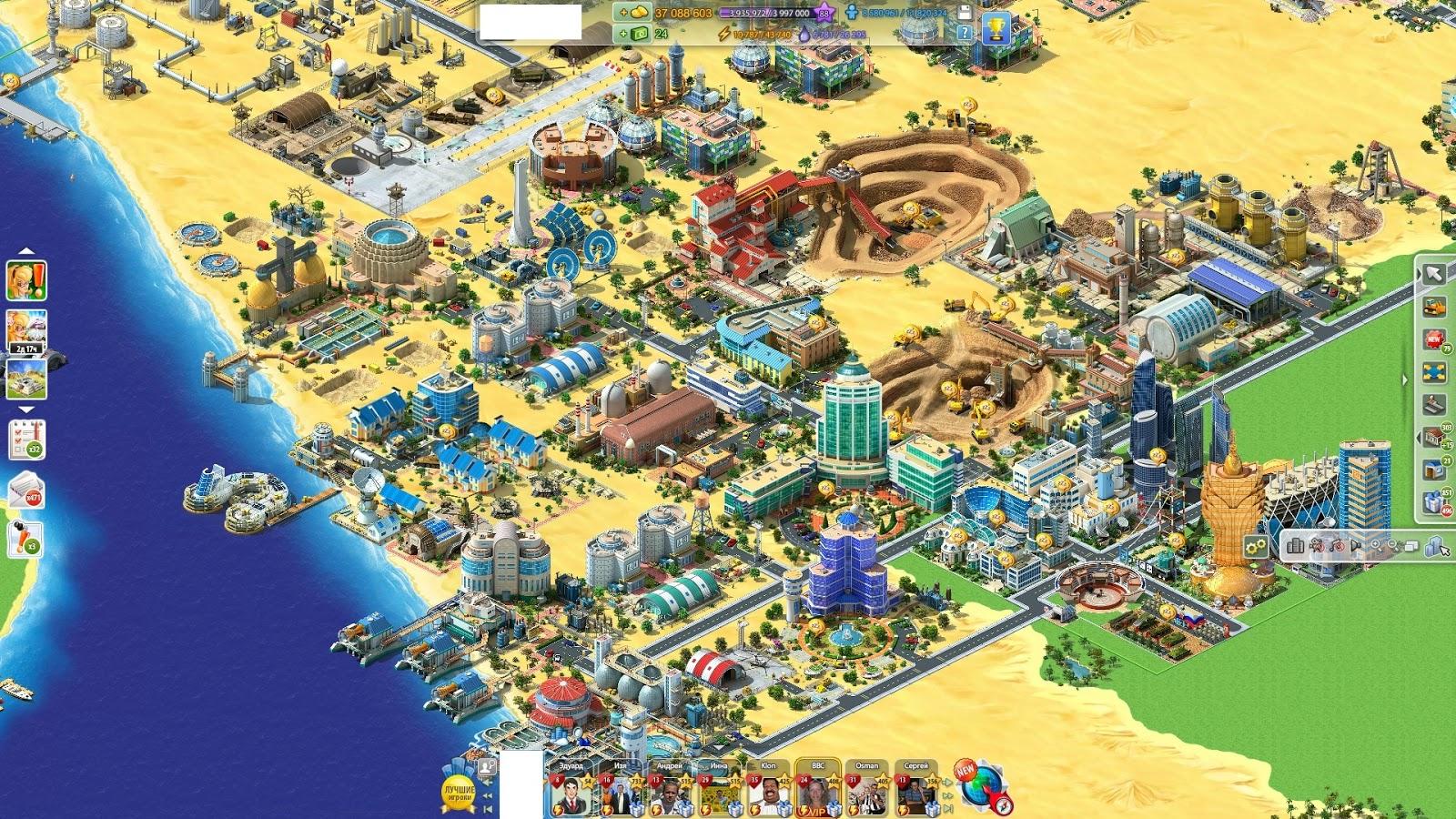 ранее картинки игры город мегаполис этом