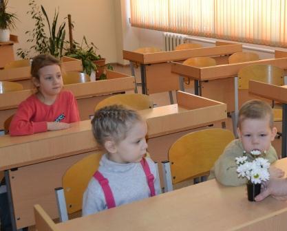 знакомство учителя с учениками 3 класса