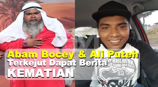 Abam Bocey, Ali Puteh Terkejut Dapat Berita Kematian 15 Minit Sebelum Live