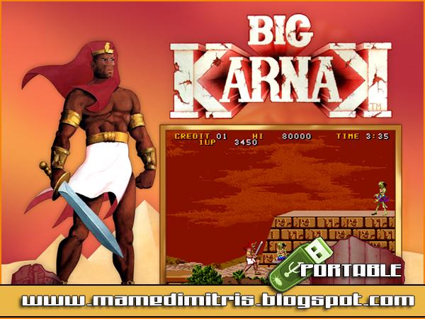 big karnak portable