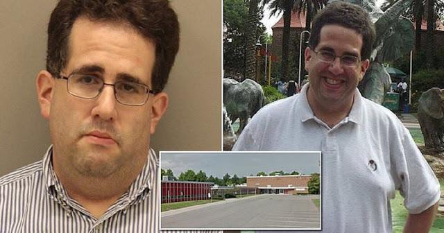 Δάσκαλος 41 ετών συνελήφθη επειδή αυvαvίζονταν κάτω από την έδρα την ώρα του μαθήματος