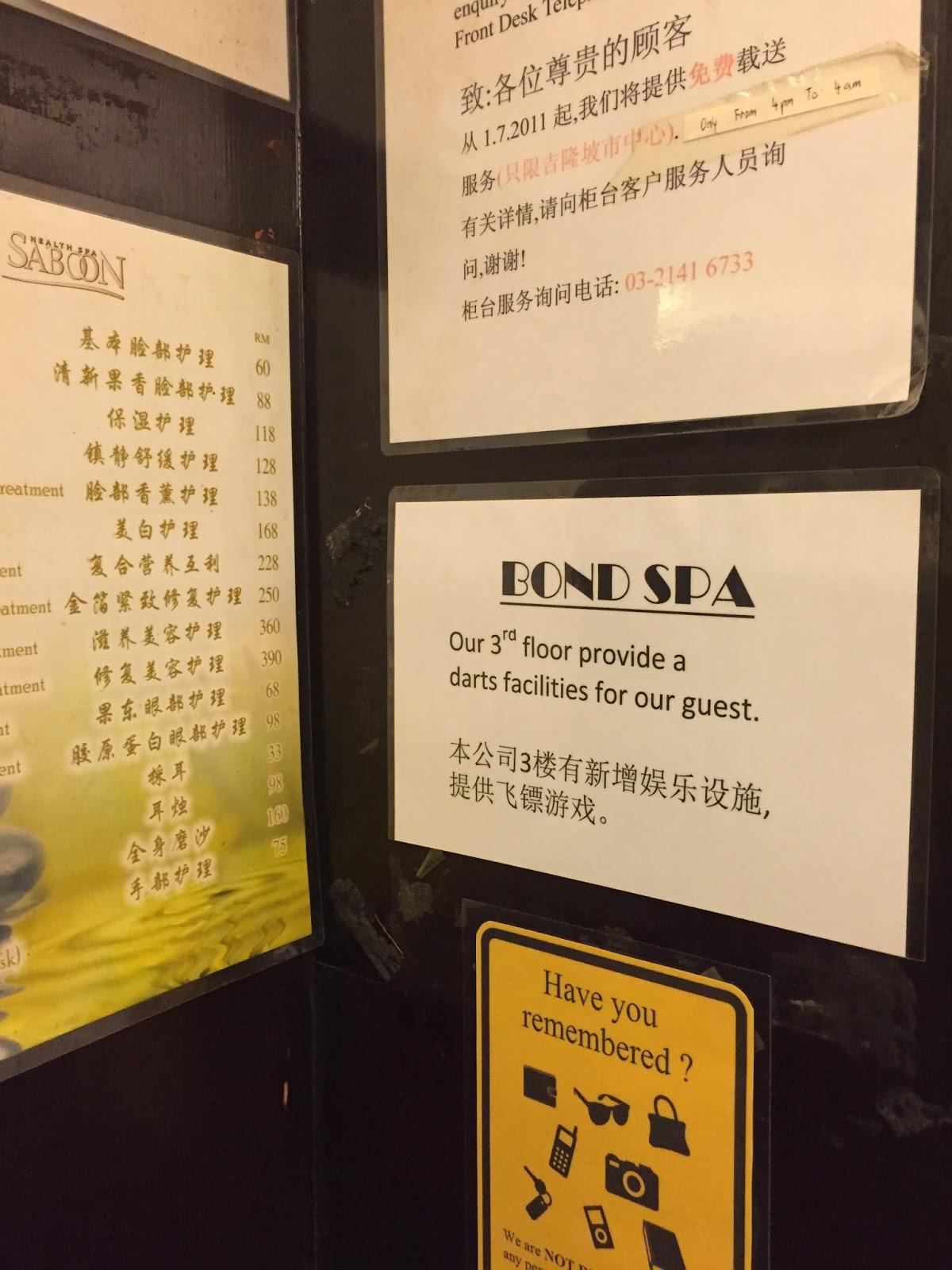 nuru massage soapy gay prostate massage forum