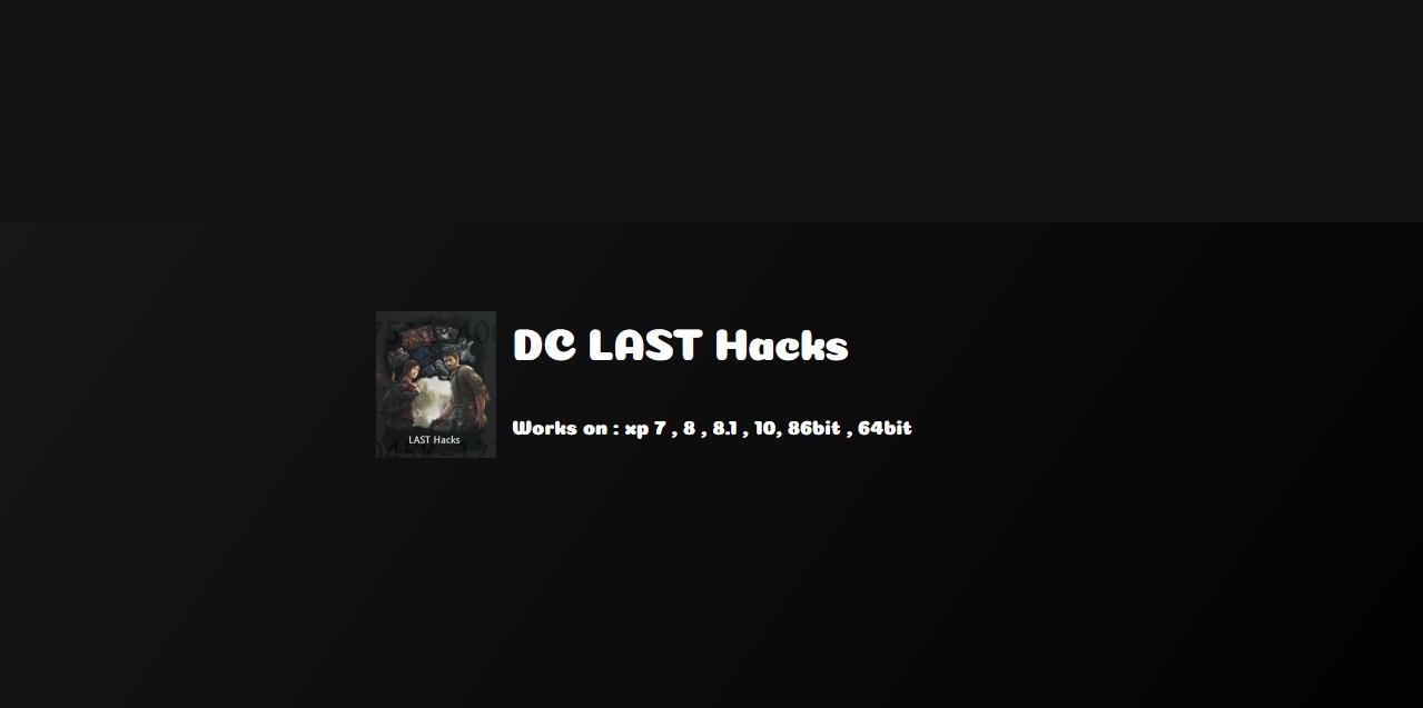 تحميل دي سي هاك Dc last Hack للعبة ولف تيم مينا مجاناً